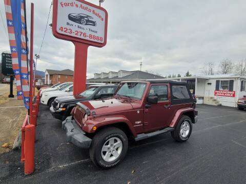 2007 Jeep Wrangler for sale at Ford's Auto Sales in Kingsport TN