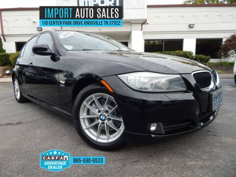 2010 BMW 3 Series for sale at IMPORT AUTO SALES in Knoxville TN