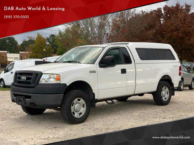 2007 Ford F-150 for sale at DAB Auto World & Leasing in Wake Forest NC