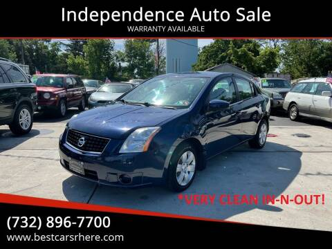 2008 Nissan Sentra for sale at Independence Auto Sale in Bordentown NJ