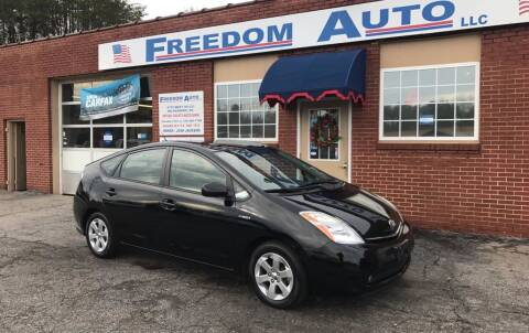 2009 Toyota Prius for sale at FREEDOM AUTO LLC in Wilkesboro NC