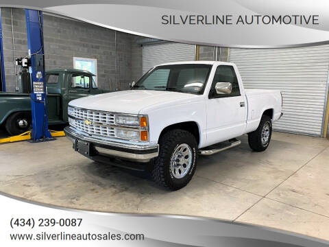 1990 Chevrolet C/K 1500 Series for sale at Silverline Automotive in Lynchburg VA