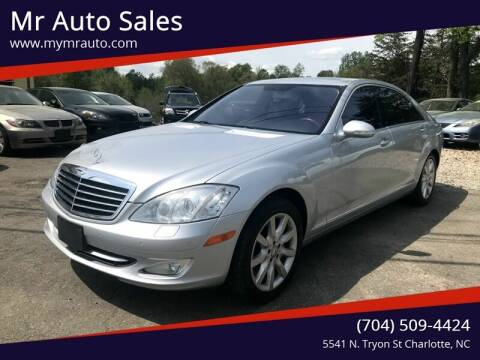 2008 Mercedes-Benz S-Class for sale at Mr Auto Sales in Charlotte NC