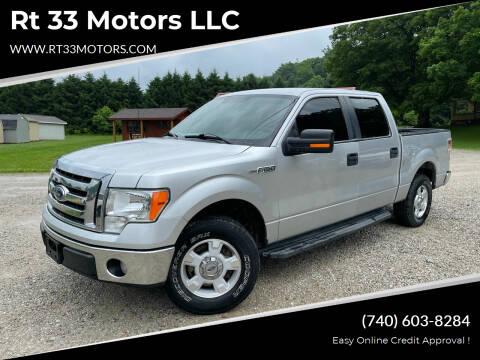 2010 Ford F-150 for sale at Rt 33 Motors LLC in Rockbridge OH