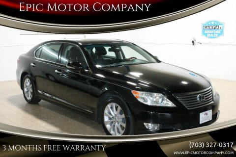 2011 Lexus LS 460 for sale at Epic Motor Company in Chantilly VA