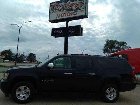2014 Chevrolet Suburban for sale at Victory Motors in Waterloo IA