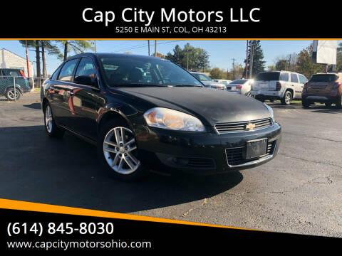 2008 Chevrolet Impala for sale at Cap City Motors LLC in Columbus OH