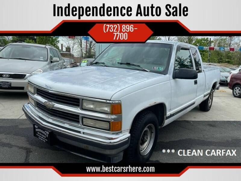 1995 Chevrolet C/K 1500 Series for sale in Bordentown, NJ