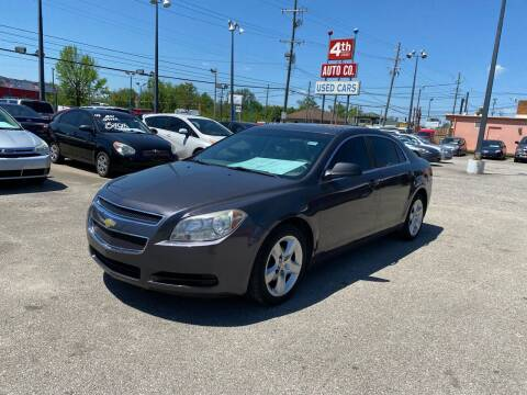 2011 Chevrolet Malibu for sale at 4th Street Auto in Louisville KY