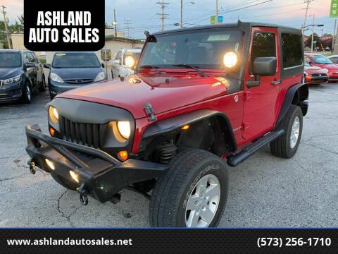 2007 Jeep Wrangler for sale at ASHLAND AUTO SALES in Columbia MO