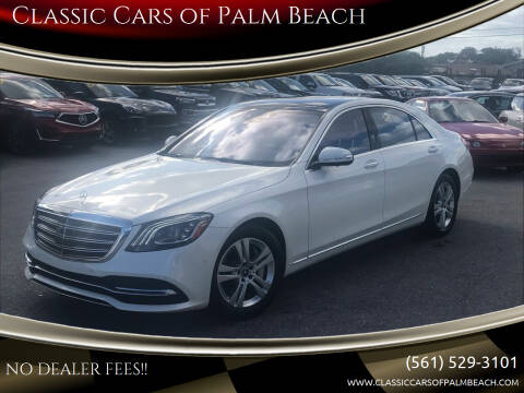 2019 Mercedes-Benz S-Class for sale at Classic Cars of Palm Beach in Jupiter FL