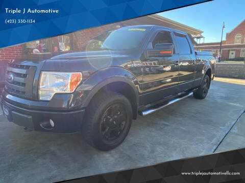 2010 Ford F-150 for sale at Triple J Automotive in Erwin TN