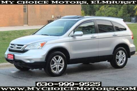 2011 Honda CR-V for sale at My Choice Motors Elmhurst in Elmhurst IL
