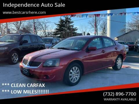 2008 Mitsubishi Galant for sale at Independence Auto Sale in Bordentown NJ