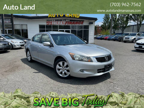 2009 Honda Accord for sale at Auto Land in Manassas VA