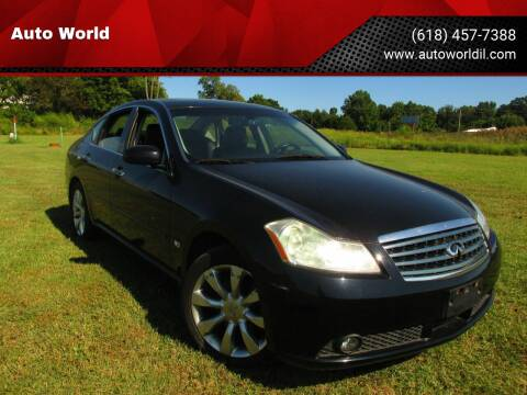 2007 Infiniti M35 for sale at Auto World in Carbondale IL