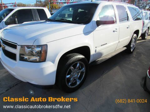 2007 Chevrolet Suburban for sale at Classic Auto Brokers in Haltom City TX