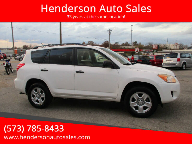 2012 Toyota RAV4 for sale at Henderson Auto Sales in Poplar Bluff MO