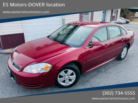 2009 Chevrolet Impala for sale at ES Motors-DAGSBORO location - Dover in Dover DE