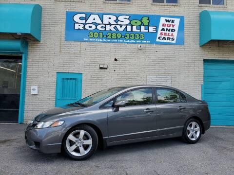 2010 Honda Civic for sale at Cars Of Rockville in Rockville MD