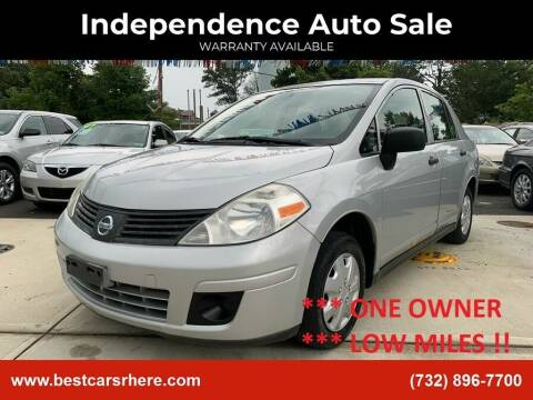 2009 Nissan Versa for sale at Independence Auto Sale in Bordentown NJ