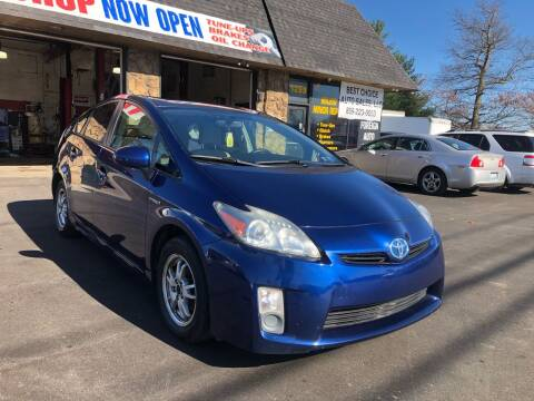 2011 Toyota Prius for sale at Best Choice Auto Sales in Lexington KY