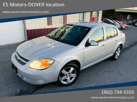 2008 Chevrolet Cobalt for sale at ES Motors-DAGSBORO location - Dover in Dover DE