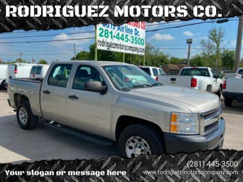 2009 Chevrolet Silverado 1500 for sale at RODRIGUEZ MOTORS CO. in Houston TX