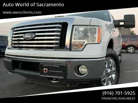 2012 Ford F-150 for sale at Auto World of Sacramento Stockton Blvd in Sacramento CA