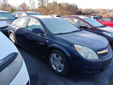 2009 Saturn Aura for sale at IDEAL IMPORTS WEST in Rock Hill SC