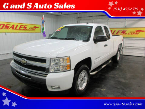 2010 Chevrolet Silverado 1500 for sale at G and S Auto Sales in Ardmore TN