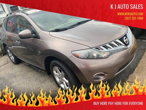 2010 Nissan Murano for sale at K J AUTO SALES in Philadelphia PA