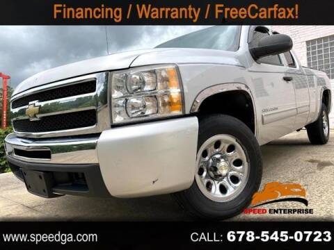 2010 Chevrolet Silverado 1500 for sale at JES Auto Sales LLC in Fairburn GA