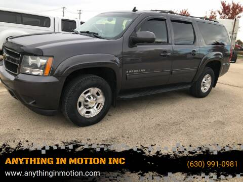 2010 Chevrolet Suburban for sale at ANYTHING IN MOTION INC in Bolingbrook IL
