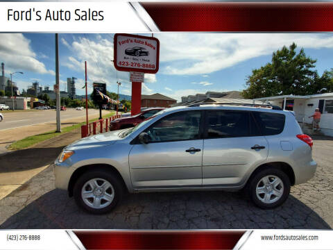 2011 Toyota RAV4 for sale at Ford's Auto Sales in Kingsport TN
