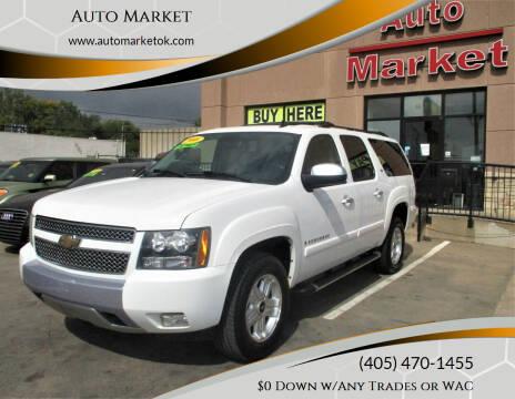 2008 Chevrolet Suburban for sale at Auto Market in Oklahoma City OK