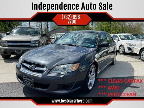 2009 Subaru Legacy for sale at Independence Auto Sale in Bordentown NJ
