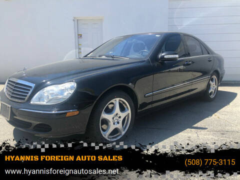 2006 Mercedes-Benz S-Class for sale at HYANNIS FOREIGN AUTO SALES in Hyannis MA