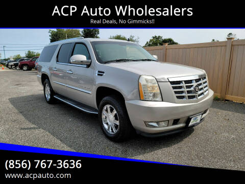 2007 Cadillac Escalade ESV for sale at ACP Auto Wholesalers in Berlin NJ