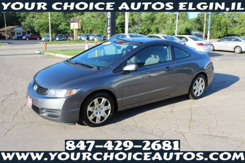 2011 Honda Civic for sale at Your Choice Autos - Elgin in Elgin IL
