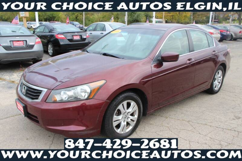 2008 Honda Accord for sale at Your Choice Autos - Elgin in Elgin IL