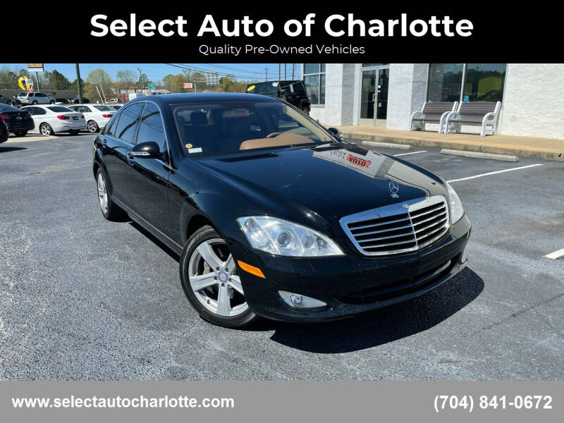 2008 Mercedes-Benz S-Class for sale at Select Auto of Charlotte in Matthews NC