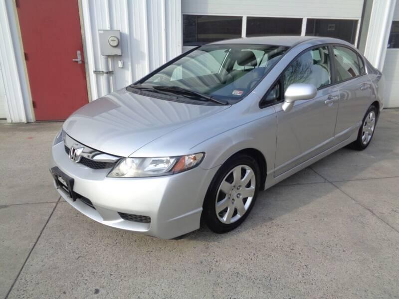2011 Honda Civic for sale at Lewin Yount Auto Sales in Winchester VA