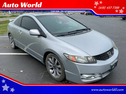 2009 Honda Civic for sale at Auto World in Carbondale IL