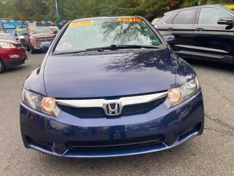 2010 Honda Civic for sale at Elmora Auto Sales in Elizabeth NJ