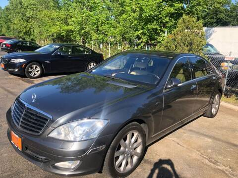 2007 Mercedes-Benz S-Class for sale at Perfect Auto Sales in Palatine IL