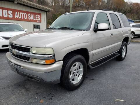 2004 Chevrolet Tahoe for sale at MCMANUS AUTO SALES in Knoxville TN