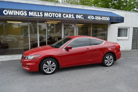 2011 Honda Accord for sale at Owings Mills Motor Cars in Owings Mills MD