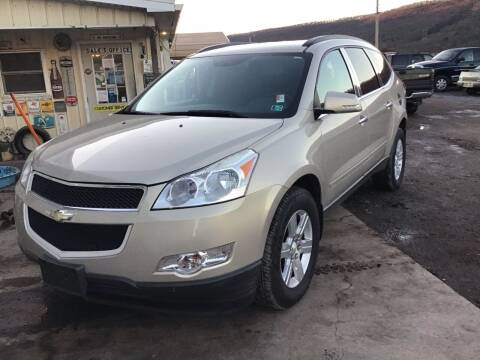 2011 Chevrolet Traverse for sale at Troys Auto Sales in Dornsife PA