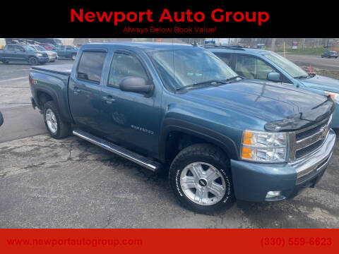 2010 Chevrolet Silverado 1500 for sale at Newport Auto Group in Austintown OH